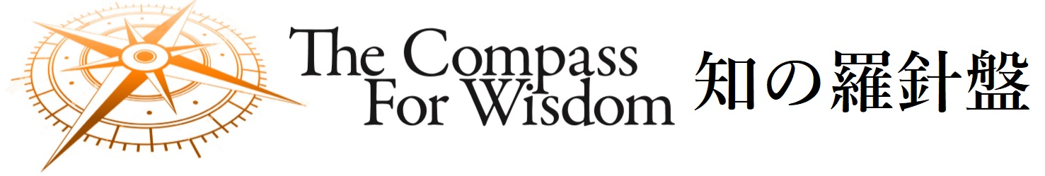 The Compass For Wisdom